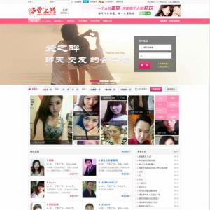 爱之畔交友网站