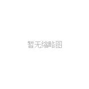 【策划师篇】-OEmarry婚嫁众包系统功能简介